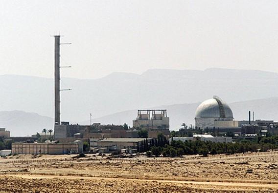 АЭС Димона. Израиль. Фото