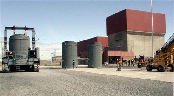 АЭС Фицпатрик. США. Фото