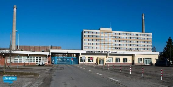 АЭС Грайфсвальд. Германия. Фото