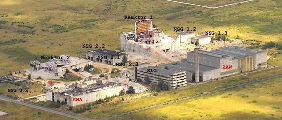 АЭС Штендаль. ГДР. Германия. Фото