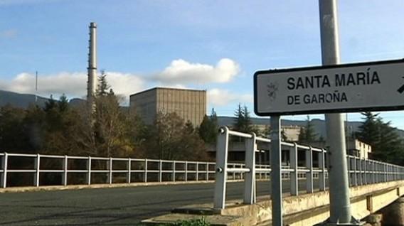 АЭС Санта Мария де Гарона. Испания. Фото
