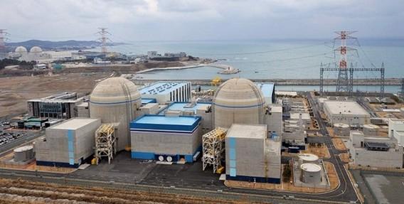 АЭС Син Кори. Южная Корея. Фото