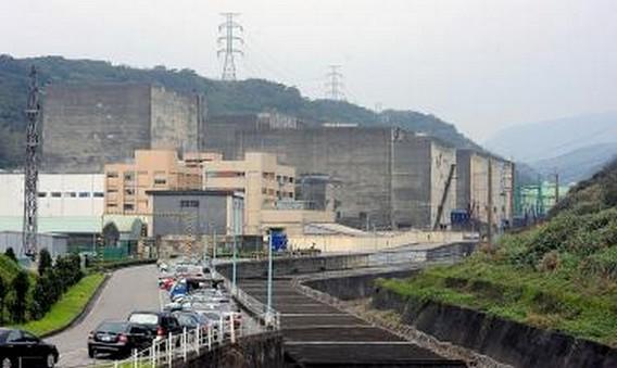 АЭС Цзиньшань. Тайвань. Фото