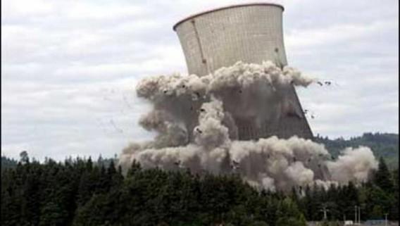 АЭС Троян. Подрыв градирни. Фото