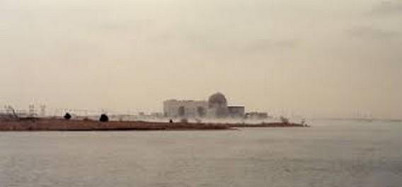 АЭС Волф Крик. Канзас. США. Фото