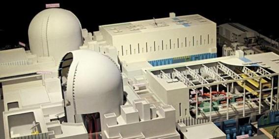 АЭС Baraka Эмираты. Макет