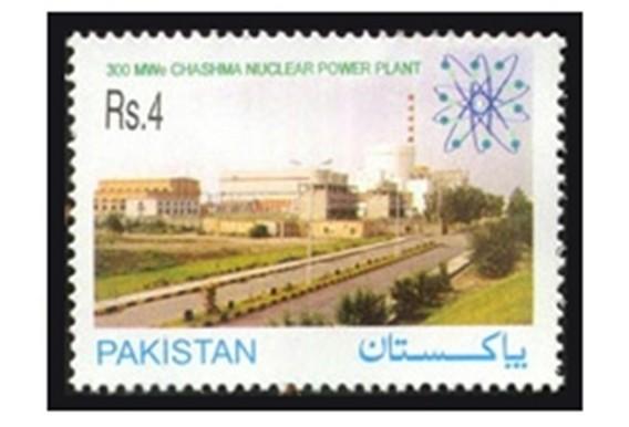 АЭС Чашма на марке Пакистана