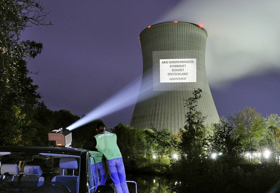 АЭС Гундремминген акция экологов Гринпис