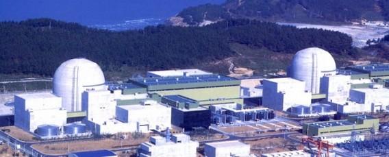 АЭС Ханбит - Йонгван. Южная Корея. Фото