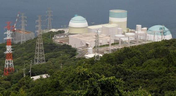 АЭС Иката. Япония. Фото