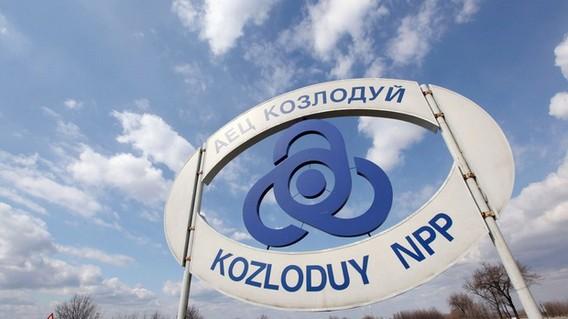 АЭС Козлодуй. Логотип