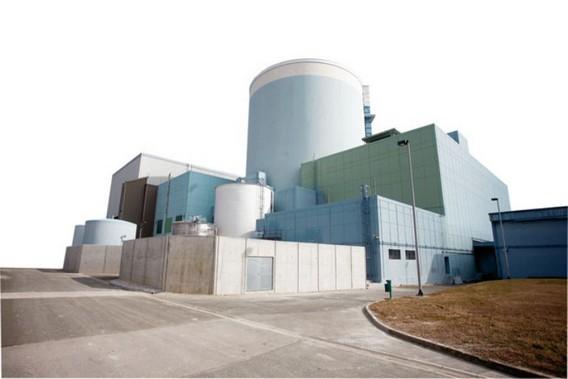 АЭС Кршко Словения. Фото