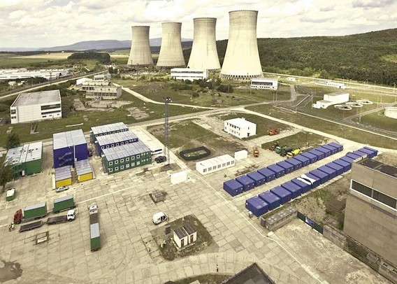 АЭС Моховце Словакия. Панорама