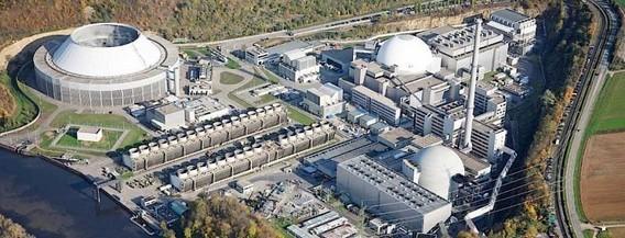 АЭС Nekkarvesthaym Германия Фото