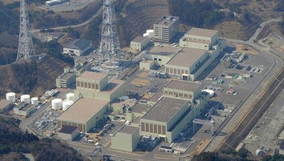 АЭС Онагава Япония. Фото