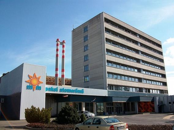 АЭС Пакш в Венгрии. Фото