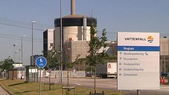 АЭС Рингхальс Швеция. Фото
