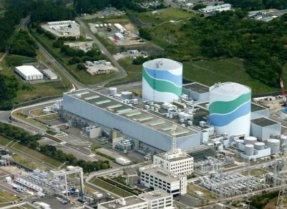 АЭС Сэндай Япония