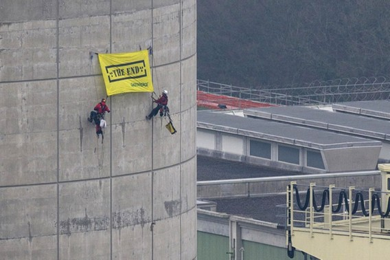 Активисты Гринпис на АЭС Безнау. Швейцария