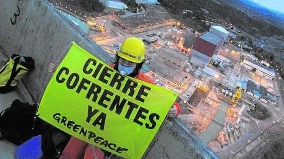 Активисты Гринпис проникли на территорию испанской АЭС Кофрентес