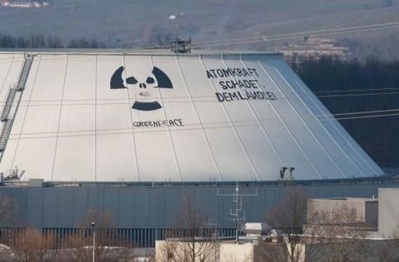 Акция Гринпис на градирне АЭС Неккарвестхайм