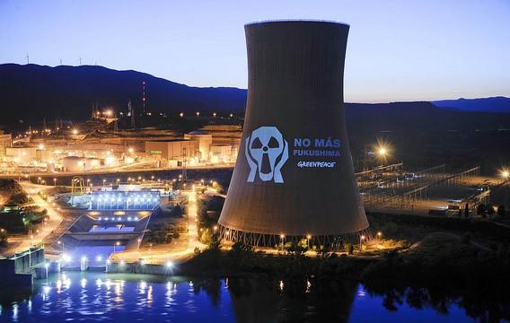 Акция Гринпис против АЭС Аско. Испания