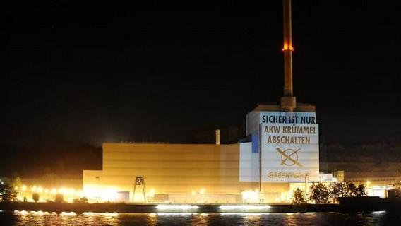 Акция Гринпис против работы атомной электростанции Крюммель