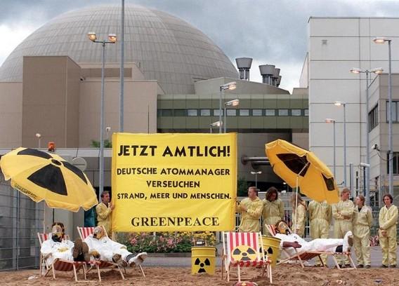 Акция Гринпис возле АЭС Эмсланд. Германия