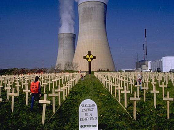 Акция на АЭС Тианж в 1996 году