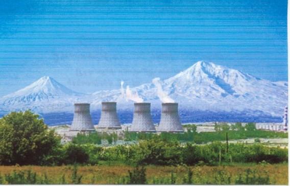 Армянская аэс фото