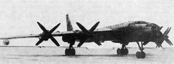 Атомный самолет Ту-95ЛАЛ