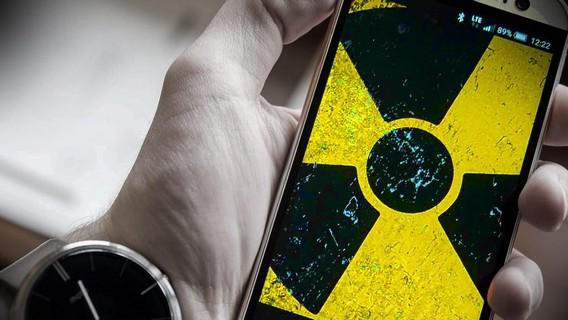 Атомный телефон