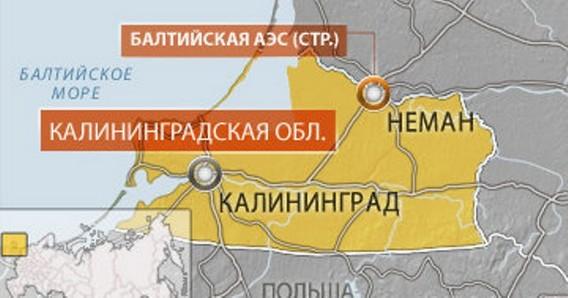Балтийская АЭС на карте России и Калининградской области