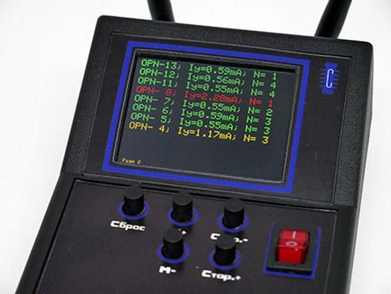 Беспроводной регистратор срабатываний