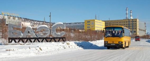 Билибинская АЭС фото