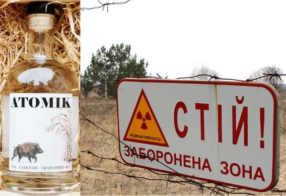 Чернобыльская водка Атомик на фоне коючей проволоки ограждения чернобыльской зоны отчуждения