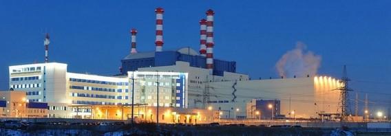 Четвертый энергоблок Белоярской АЭС с реактором БН-800