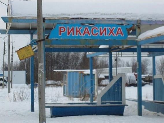 Деревня Рикасиха Архангельской области