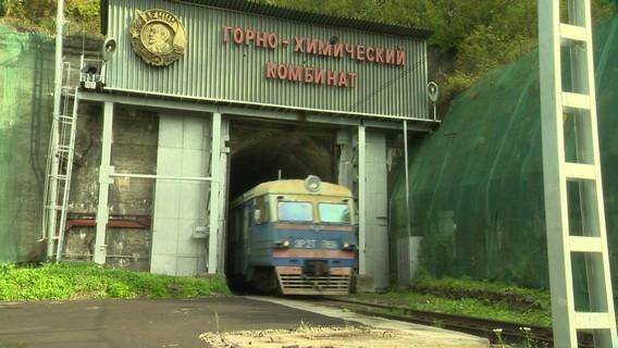 Горно-Химический Комбинат в ЖелезногорскеГорно-Химический Комбинат в Железногорске