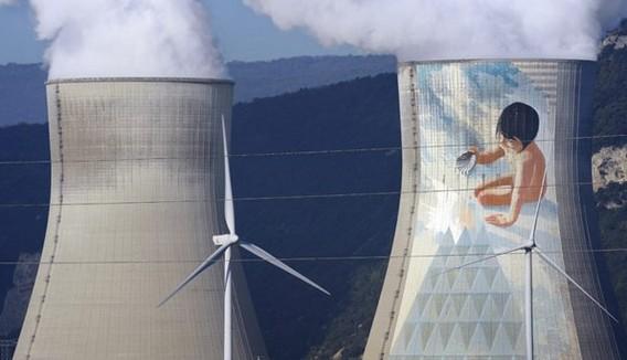 Граффити на французской АЭС Круа. Фото