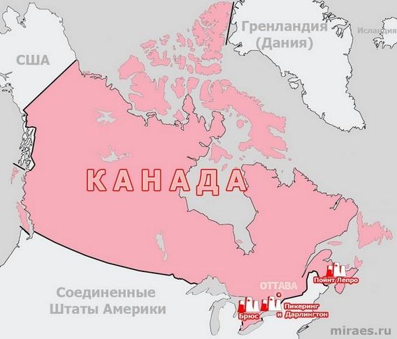 Карта АЭС Канады