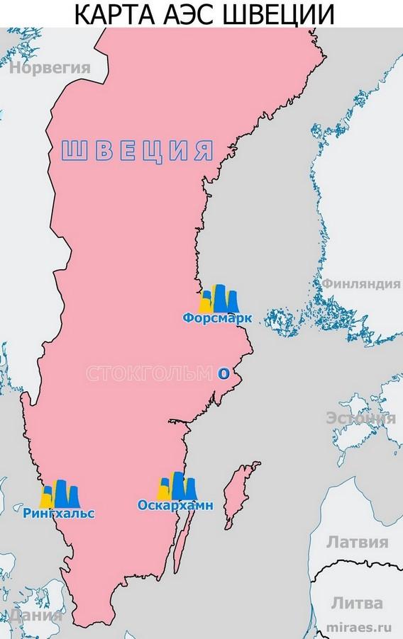 Карта АЭС Швеции