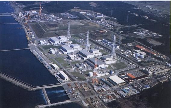 Kashiwazaki-Kariwa - самая мощная АЭС мира и Японии