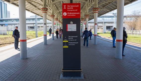 Колонна экстренного вызова на железнодорожной станции