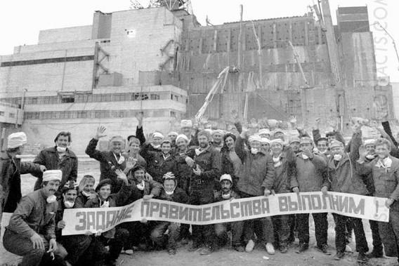 Ликвидаторы Чернобыльской аварии 1986 года