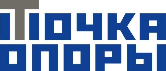 Лого точка опоры