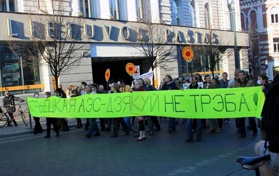 Митинг против строительства Беларусской АЭС в Вильнюсе