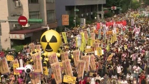 Митинг противников АЭС