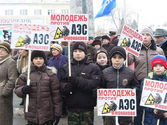 Нет АЭС в Монаково Нижегородской области