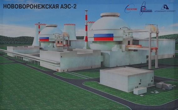 Нововоронежская АЭС 2. Схема